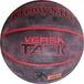 7号篮球批发林书豪8837耐磨防滑复合pu篮球厂家直供可定制