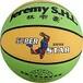 少儿篮球培训8803耐打防滑pu材质篮球的价格实惠