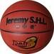 篮球批发林书豪220防滑仿吸湿材质性价比高支持定制