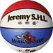 林书豪儿童训练用球幼儿园专用价格优惠可定制