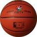 易建联503耐打防滑篮球培训用球质量可靠经久耐打