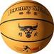 篮球训练营篮球培训用球8857耐打牛皮材质篮球价格实惠