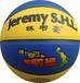 林书豪篮球8802五号柔软耐打pu材质安全环保