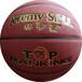 林书豪篮球8878耐磨防滑仿吸湿手感舒适篮球训练用