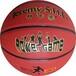 篮球培训用球8832七号篮球防滑吸汗革材质篮球价格实惠
