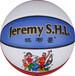 4号篮球pu耐磨防滑吸汗篮球可定制批发儿童篮球8818