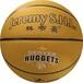 8880大颗粒牛皮篮球耐打弹性好篮球价格合理质量可靠