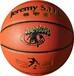 8816耐磨防滑PU篮球女子专业篮球的价格实惠