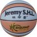 林书豪篮球8872七号耐磨防滑仿吸湿篮球强吸力