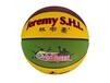 8817六号耐打防滑吸湿篮球女子用球不伤手质感好篮球价格实惠