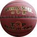 林书豪篮球8878耐磨防滑仿吸湿手感舒适训练用