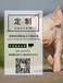 猪预混料代加工根据需求定制考量