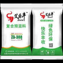 艾乐丰猪预混料配方Z9-3088%育肥猪复合预混料猪预混料品牌