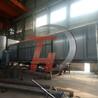 椰殼炭化爐