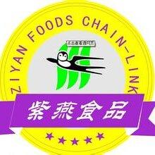 会说话会呼吸的卤菜店怎么加盟?四川嘉州紫燕百味鸡招商条件