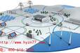 全国供应电气火灾监控系统智慧用电安全管理系统
