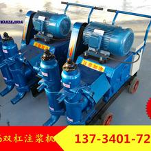 黑龙江七台河灌浆泵搅拌机图片