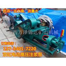 河南漯河灌浆泵搅拌机图片