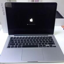 在西安买苹果MF855CH/A笔记本哪里有靠谱分期付款申请的店?图片