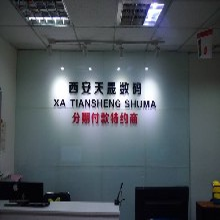 西安组装机分期LOL游戏电脑分期付款办理实体店地址图片