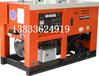 柴油发电机小型发电机家用380V便携式电启动发电机