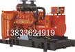 柴油发电机ATY-3671三相发电机正品包邮优质低噪音