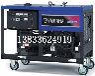 水冷三缸柴油机发电机EDL16000E发电机特价出售低价格