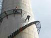 寿光水泥烟囱钢爬梯、平台防腐维修工程队