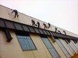 桓台大楼粉刷钢结构油漆施工队伍图片