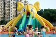 充气滑梯水池组合儿童章鱼滑梯水上乐园道具设施定做充气水池滑梯