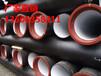 金华承插球墨铸铁管//橡胶圈球墨铸铁给水管