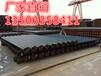 政和县DN400球墨铸铁管(供水管)