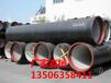 建阳区dn300球墨铸铁管《自来水管道专用》