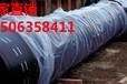 尤溪县dn200球墨铸铁管//消防管《检测标准》