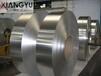 0.25mm厚度1090铝卷1090热轧铝卷