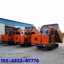 小型农用履带运输车-小型履带车-山地履带自卸车-履带拉土车-3吨履带车-5吨履带运输车图片