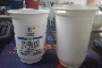 一次性可冰镇保鲜酸奶碗/封口酸奶塑料碗