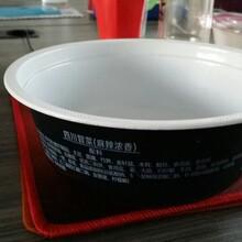 专供冒菜碗可定做1000ml等图片