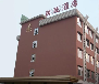 柳州酒店宾馆房屋安全鉴定第三方房屋安全鉴定机构