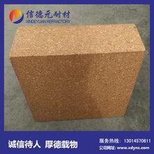 耐碱砖,水泥窑用耐碱砖图片