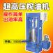 花生榨油机成套设备大豆榨油机油渣榨油机油泥白土压滤机