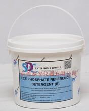 SDCECE(B)標準洗滌劑圖片
