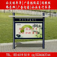 专业生产新郑市广告垃圾箱-公交站台生产厂家-指路牌生产-供应