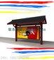 金德定制乡镇仿古公交车站台公交站亭LED滚动灯箱生产厂家图片
