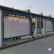 金德公交站台生产厂家,定制候车亭制造图片