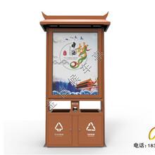 灯箱广告垃圾箱分类广告垃圾箱,广西广告垃圾箱批发图片