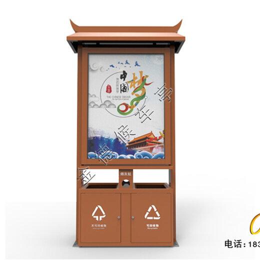 新款太陽能廣告垃圾箱報價
