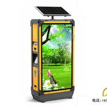 灯箱广告垃圾箱分类广告垃圾箱,太阳能广告垃圾箱价格图片