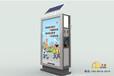 云南金德廣告垃圾箱價格,燈箱廣告垃圾箱