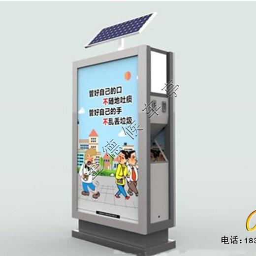 昆明分類太陽能廣告垃圾箱價格